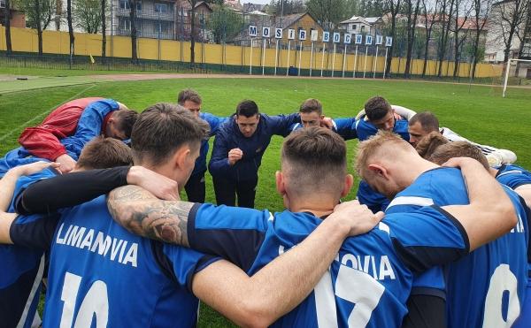 MKS Limanovia odpada z Pucharu Polski. O awansie zdecydowała jedna bramka
